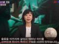 반려견보다 못한 태아!  - 김성은TV