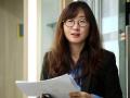 성산생명윤리연구소 엄주희 부소장, 한국공법학회 신진학술상 수상