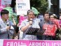 히포크라테스 선서를 한 의사로서 낙태죄 폐지를 반대한다 2018.7.17.