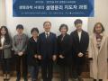2017년 9월 11일~10월 30일  생명윤리지도자과정 가을학기